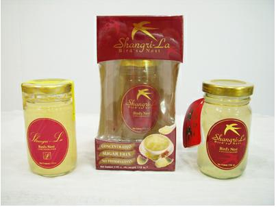 Buy Bird's Nest Beverage with Ginseng brand woven nest 75 cc