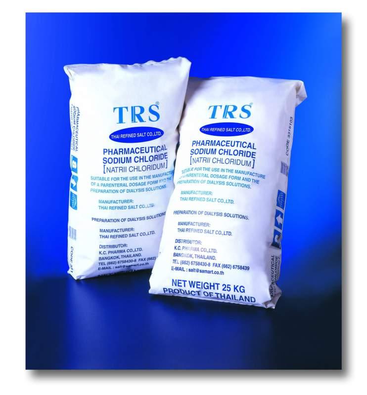 Buy Pure Sodium chloride