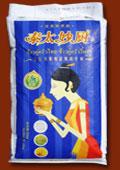 Buy Brown Rice