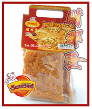 Buy Rice crust with dried shredded pork