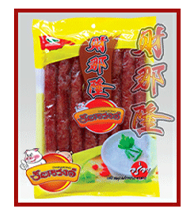 Buy Chinese sausage without fat