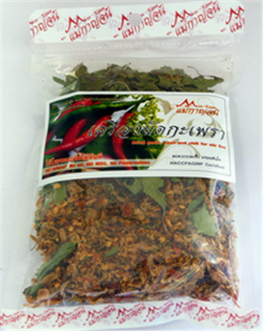 Buy Pad Kapao ( Garlic, chili, holy basil for Stir fry spice)