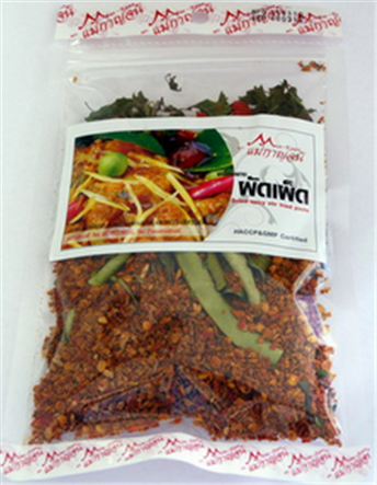 Buy Pad Ped (dried curry paste for stir fry)