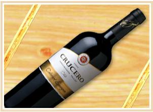 Buy Crucero Cabernet Sauvignon Vintage 2009
