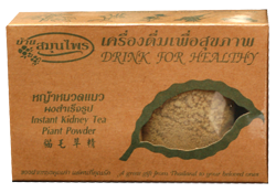 Buy Instant Kidney Tea Plant Powder