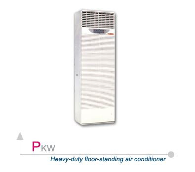 Buy Heavy-duty floor-standing air conditioner
