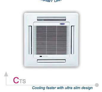 Buy Cooling faster with ultra slim design.