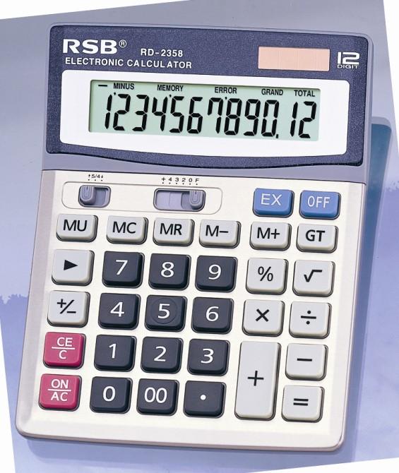 Buy Durable Button Calculator (RD-2358)