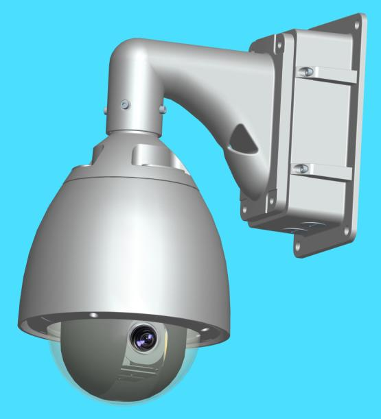 Buy Outdoor High Speed Dome Camera