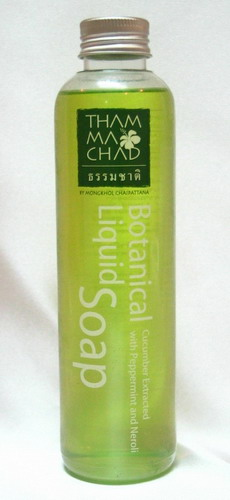 Buy Cucumber soap Thai