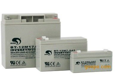 Buy Vrla battery TPL121350