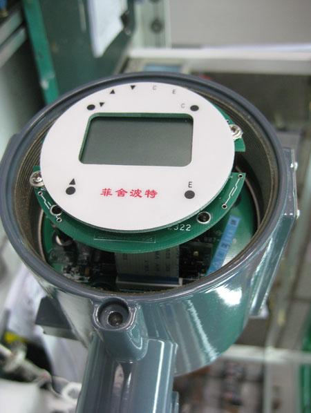 Buy FLF series electromagnetic flowmeter