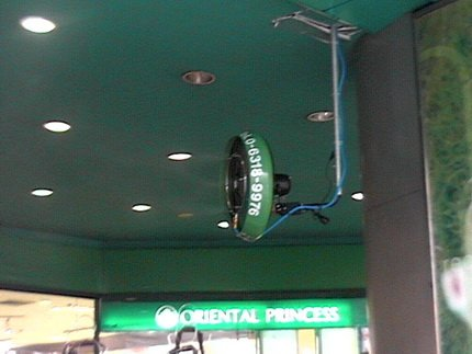 Buy Electric Foging Fan