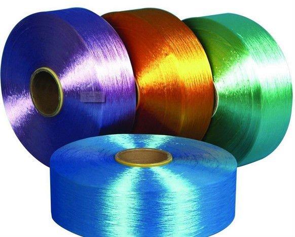 Buy Nylon 6 Dty 70d/24f/2 Sd Dyed Yarn