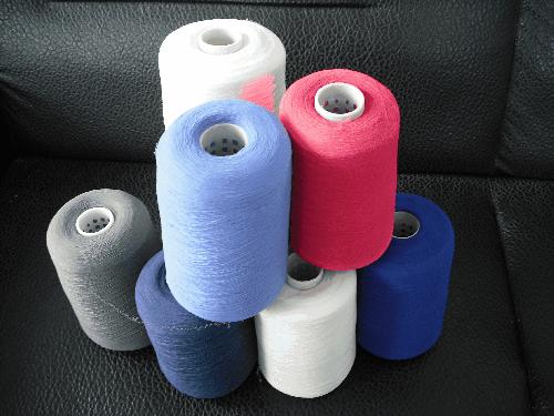 Buy Nylon 6 Dyed Yarn