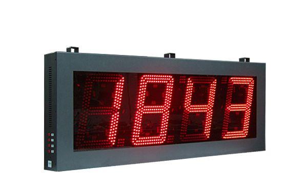Buy Digital clock Model CK-1204