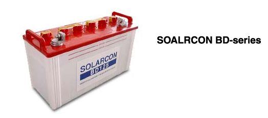 Buy แบตเตอรี่ (Batteries)