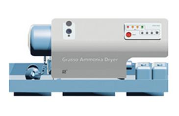 Buy GEA Grasso Dryer