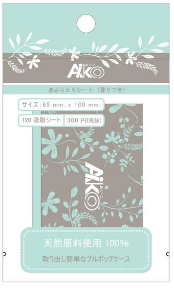 Buy Aiko Silk Oil Absorbent Sheet