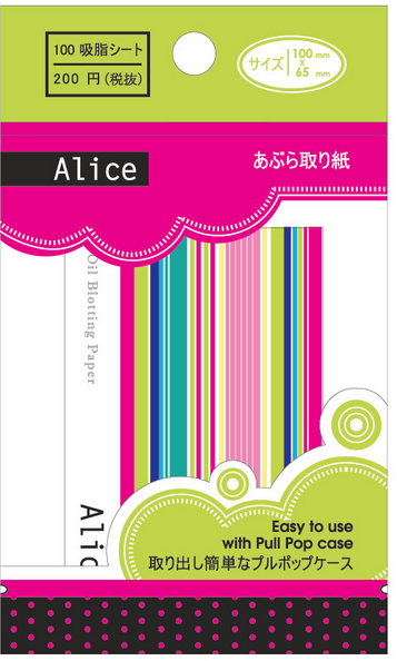 Buy Alice Oil Blotting Paper