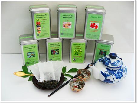Buy Organic Herb Tea