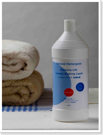 Buy Natural Laundry Detergent (Natural Lavender Essential oil) 1 liter