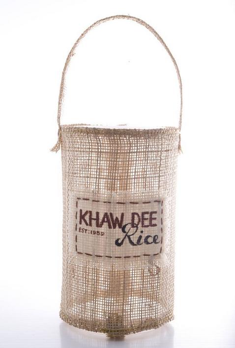 Buy Rice Basket