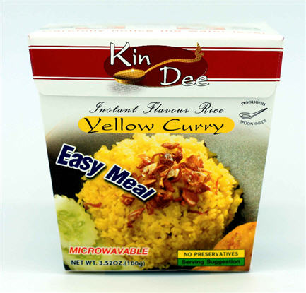 Instant Rice Yellow Curry Flavor