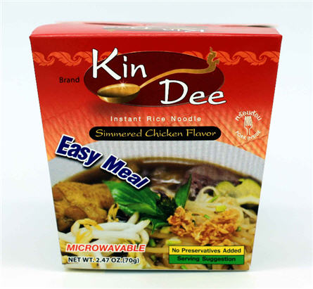 Buy Instant Rice Noodle Simmered Chicken Flavor
