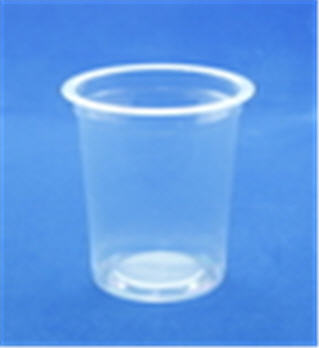 Buy T-75-180 Round Shaped Container