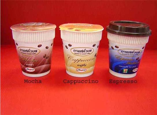 Buy Coffee EPC-0001