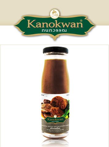 Buy Oriental Braised Beef Seasoning Paste (Rich flavor infused with traditional Asian taste)