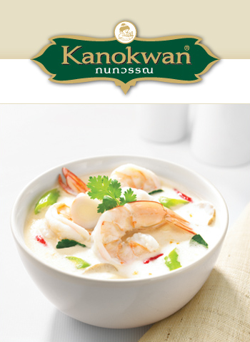 Buy Tom Kha Paste (Medium-spicy soup with the taste of coconut milk and galangal)