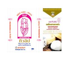 Buy Wheat flour for bun (Tulip)
