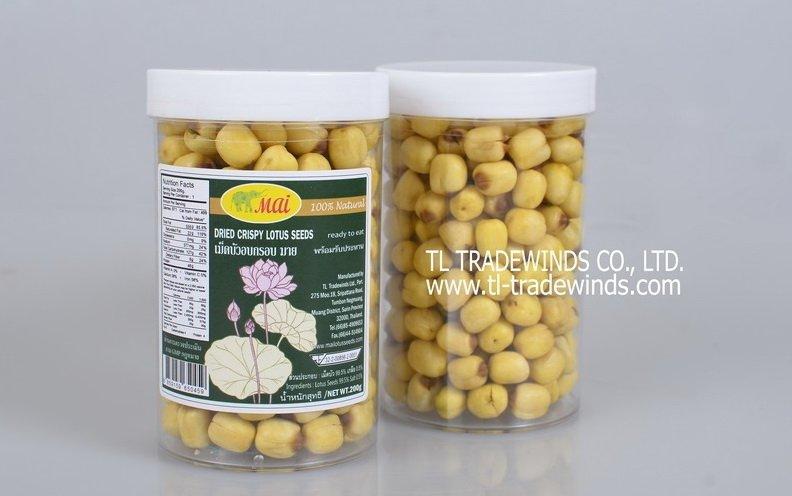 Buy Vacuum dried lotus seeds
