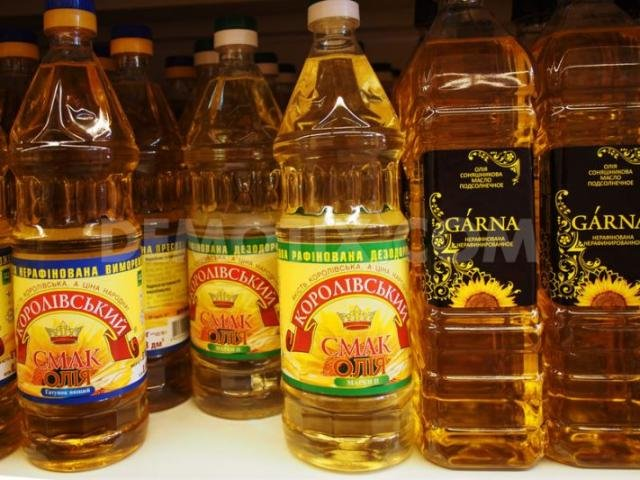 Buy Refined Sunflower Oil with EUR 1 & T2L Certificate