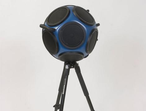 Buy Dodecahedron loudspeaker Nor276