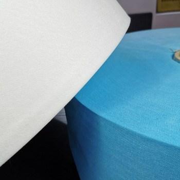 Buy Inner Non Woven Fabrics