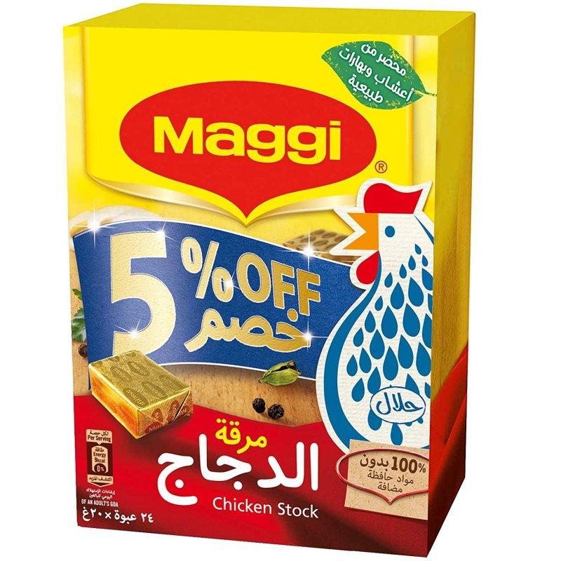 Buy New Chicken Maggie Seasoning Cubes