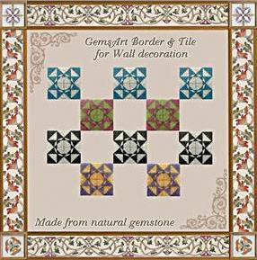Buy Borders and Tiles