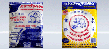 Buy Glutinous rice flour