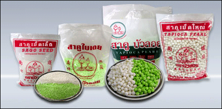 Buy Sago seed