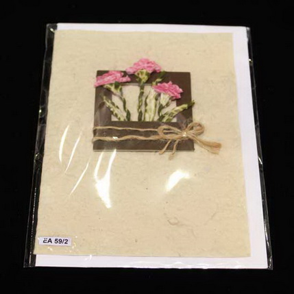 Buy Paper Greeting Card