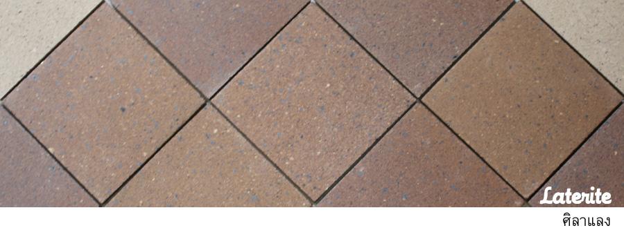 Exciting Ceramic Tiles Unglazed Pictures Simple Design Home