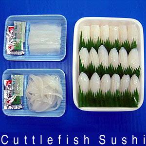 Buy Cuttlefish Sushi