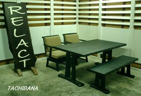 Buy Dining Set Tachibana
