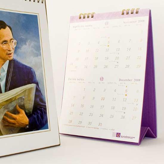 Buy Calendar Printing Service
