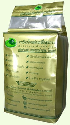 Buy Triple Herbal Blend: Original Package