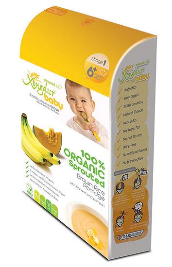 Buy Baby brown rice powder with banana and pumpkin
