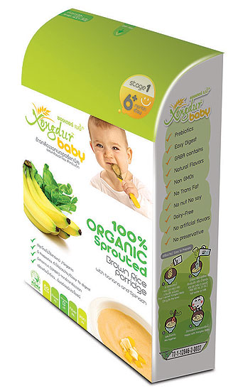 Buy Baby brown rice powder with banana and spinach
